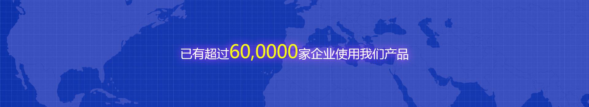 东莞市和赢信息科技有限公司