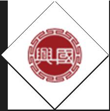 东莞兴国商会