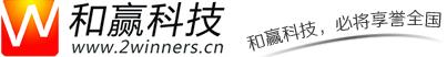 东莞和赢科技LOGO