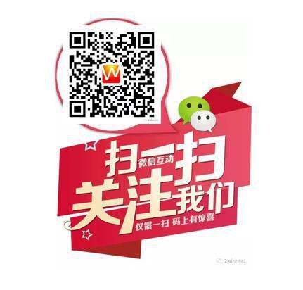 东莞和赢科技微信号